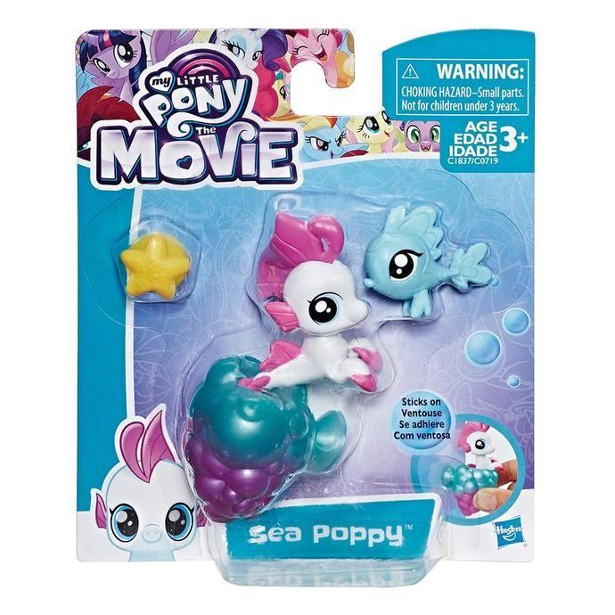 My Little Ponny Ponie Sirena Y Hipogriff C071 en COTO